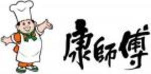 康師傅(重慶) logo