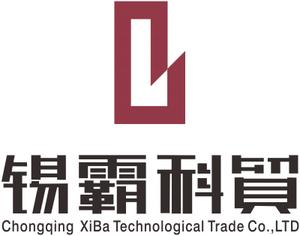 錫霸科貿 logo