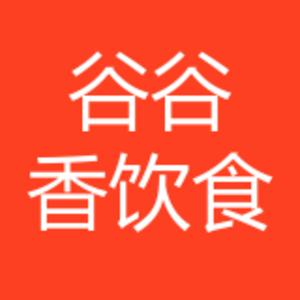 谷谷香飲食文化 logo