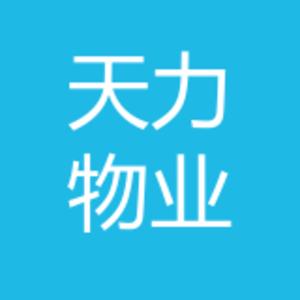 天力物業 logo