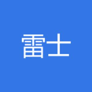 重慶雷士 logo
