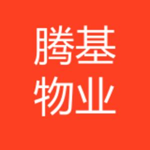 騰基物業管理 logo