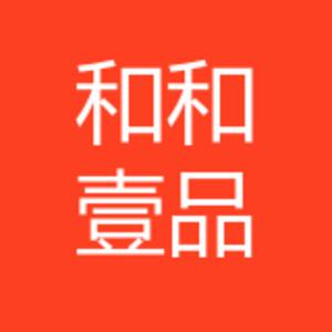 和和壹品 logo