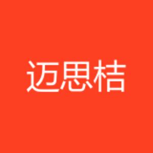 重慶邁思桔科技有限公司 logo