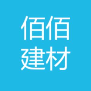 重慶佰分佰建材有限責任公司 logo