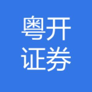 粵開證券股份有限公司重慶分公司 logo