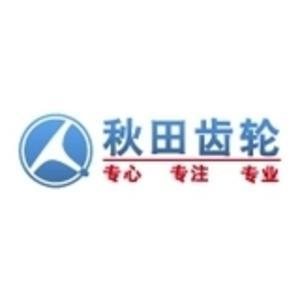 秋田齒輪 logo