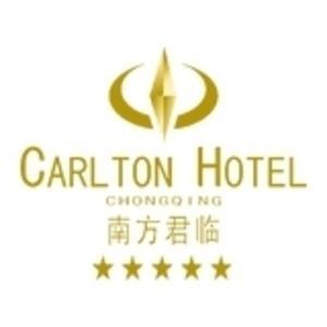 君臨酒店 logo