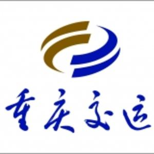 渝運集團 logo