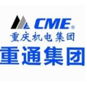 重通集團 logo