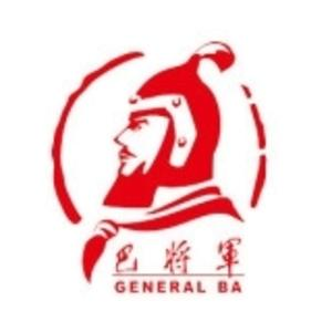 巴將軍實業集團 logo