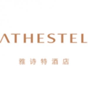 雅詩特酒店 logo