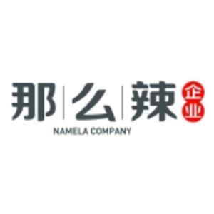那么辣企業管理 logo