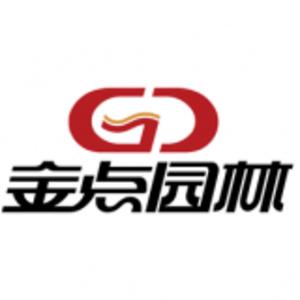 金點園林 logo