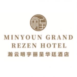 瀚云明宇麗呈華廷酒店 logo