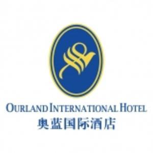 重慶奧藍酒店有限公司機場店 logo