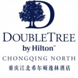 江北希爾頓逸林酒店 logo