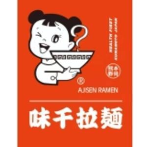 重慶味千餐飲文化有限公司 logo