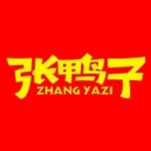 梁平張鴨子 logo