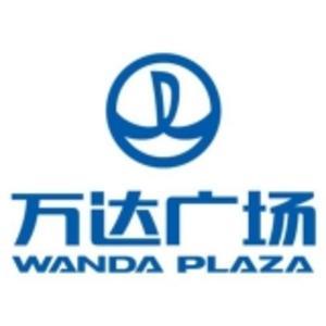萬達廣場 logo