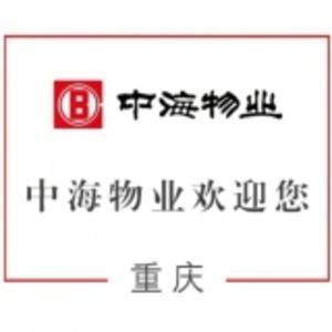中海物業 logo