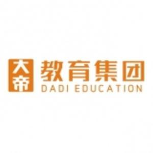 大帝學校 logo