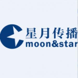星月廣告傳播 logo