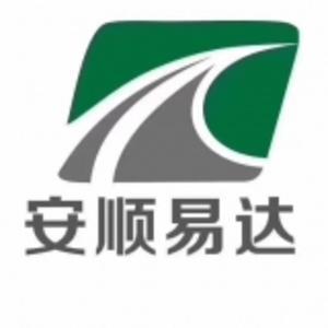 安順易達 logo