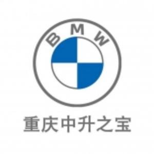 中升之寶汽車銷售 logo