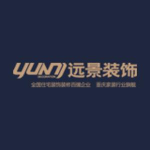 重慶遠景裝飾工程 logo