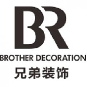 兄弟裝飾 logo