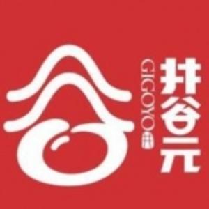 重慶井谷元食品科技有限公司 logo