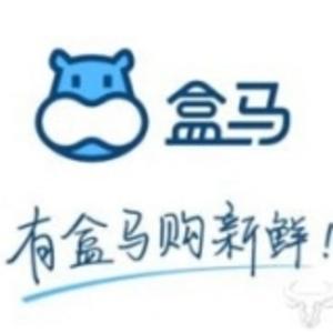 盒馬鮮生網絡科技 logo