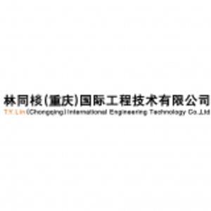 林同棪國際工程技術 logo