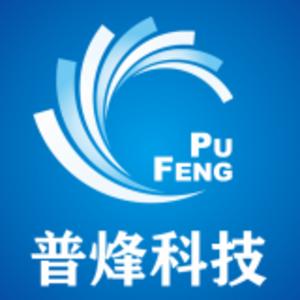 普烽科技 logo