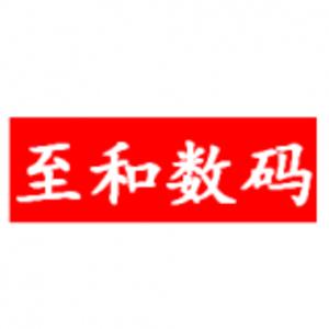 久紅電腦 logo