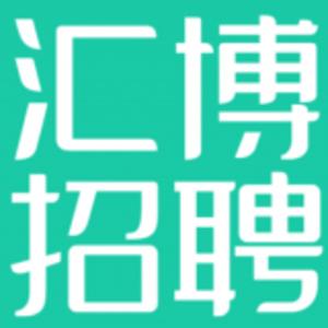 匯博招聘 logo