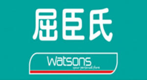 屈臣氏 logo