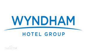 悅來溫德姆酒店 logo