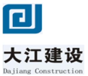 大江建設 logo