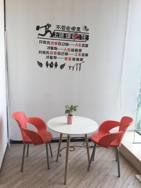 華企之家 環境照片和活動照片