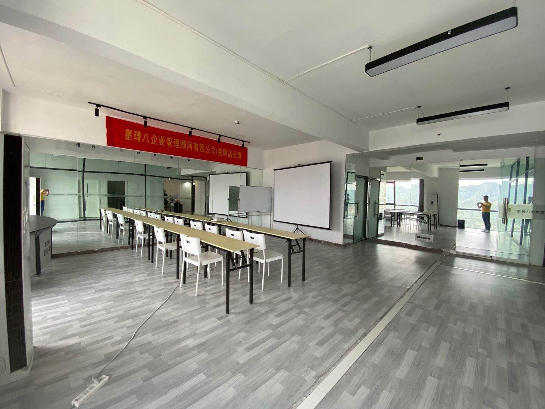 重慶星琦八企業管理顧問有限公司 環境照片和活動照片