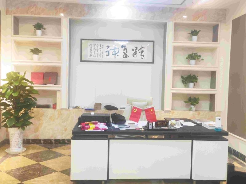 重慶佰分佰建材有限責任公司 環境照片和活動照片