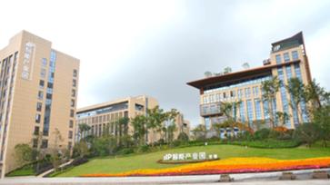 羅斯德爾汽車工程技術(北京)有限公司上海分公司 環境照片和活動照片