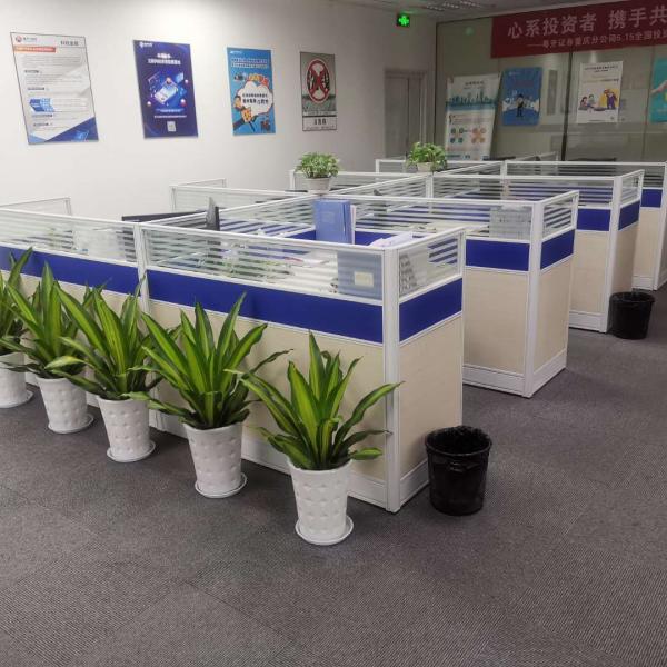 粵開證券股份有限公司重慶分公司 環境照片和活動照片