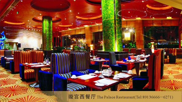 渝商國際大酒店 環境照片和活動照片