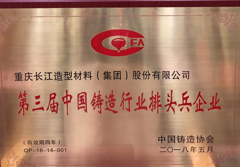 長江材料 環境照片和活動照片