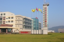 英業達重慶 環境照片和活動照片